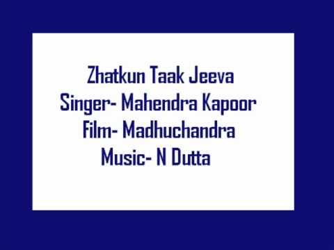 Zhatkun Taak Jeeva- Mahendra Kapoor, Film Madhuchandra