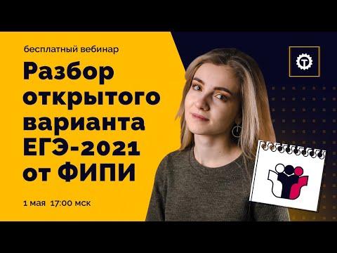 ПОДГОТОВКА к ЕГЭ по Русскому Языку за месяц. Полина Чехова. Техноскул