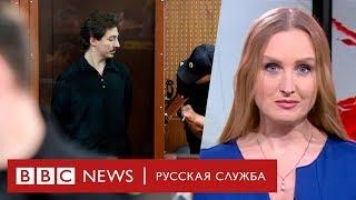 Мягкий «брексит» и жесткие посадки в Москве | Новости