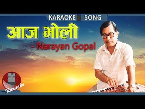 Aja Bholi | Narayan Gopal | Nepali Karaoke Song
