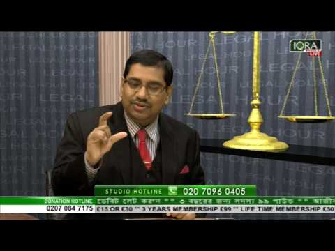 Legal Hour 04022017 By Barrister Nazir Ahmed Part 1