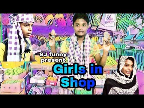 ||Girls in Shop||SJ