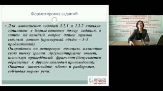 Анализ лирических произведений в формате ОГЭ и ЕГЭ по литературе