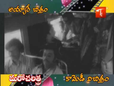 Ayyare Chithram Comedy Vichithram - Maro Charithra