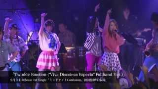 Especia OFFICIAL HP: http://www.especia.me 2013.08.18「Bailas con E...
