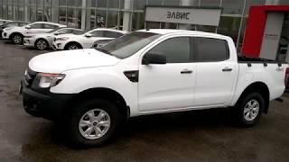 Купить Ford Ranger (Форд Рейнджер) 2.0 4WD MT  с пробегом бу в Саратове Автосалон