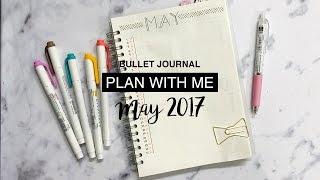 bullet journal plan with me may 2017   bujo setup