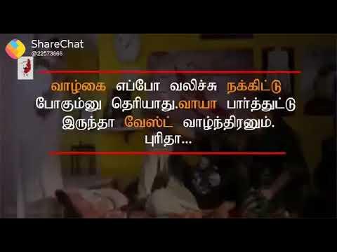 VijaySethupathi inspirational dialog's.