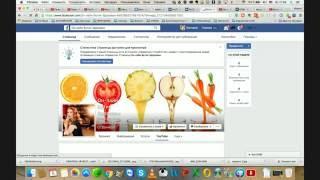 Как установить на страницу Facebook приложение You Tube(, 2016-06-05T15:04:14.000Z)