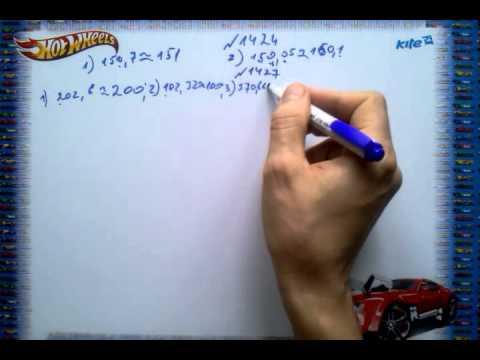 №1427 5 клас математика §33  Тарасенкова