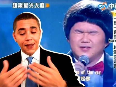Obama Reacts to Taiwanese Lin Yu Chun Singing Whitney Houston