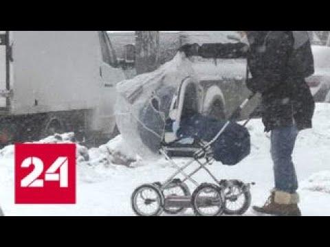 Апрель принесет в Москву весну - Россия 24