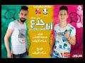 مهرجان  انا جدع  2018  | غناء |  اسلام الابيض ومحمد الفنان| توزيع اسلام الابيض