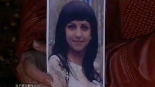 23-летняя девушка бесследно исчезла с автобусной остановки | Критическая точка