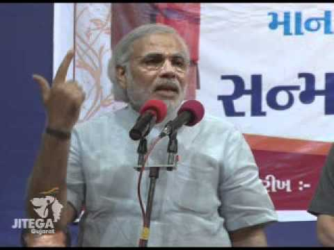 Narendra Modi's speech during felicitation by leaders of 12 most backward classes