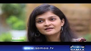Eik Kahani Pakistani | Eid Special | SAMAA TV | 22 Aug 2018