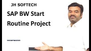 SAP BW بدء مشروع الروتين