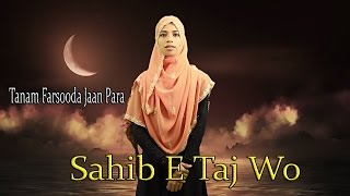 """Sahib E Taj Wo"" 