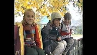 Все мы родом из детства! Школа №2 г Березино. Беларусь.