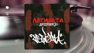 Legijata - Bonus Traka [GitarMix] (Official HQ)