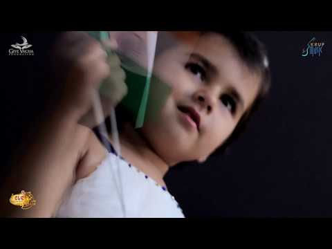 Jana Gana Mana Kids I Sur Gujarat Ke I Give Vacha Foundation