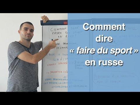 """Comment dire """"faire du sport"""" en russe : les verbes réfléchis et leur conjugaison"""