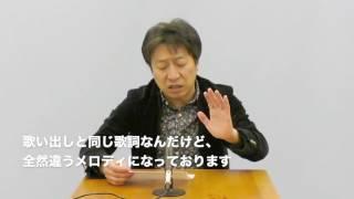 知らない歌を歌ってみよう「アカツキ」編 出演:にった(ダブルエッジ)...