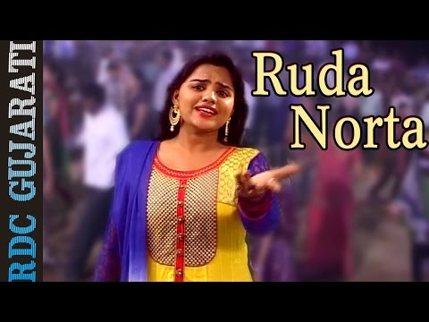 Gujarati DJ Garba Song 2016 | Ruda Norta | Kajal Prajapati | DJ Mix Song | Chehar Maa Garba