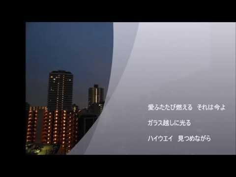 五木ひろし(ブービーズ)当日・消印・有効 カバーOtoizumi歌詞付き
