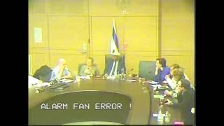 מצב הקמת תאגיד השידור הציבורי הישראלי 1.3.16