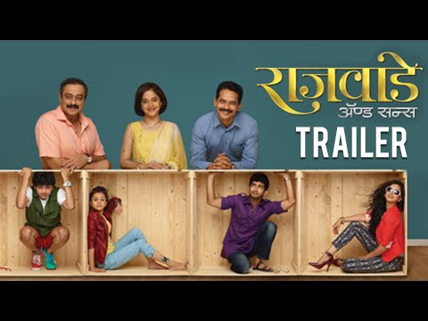 Rajwade & Sons | OFFICIAL TRAILER | Sachin Khedekar | Atul Kulkarni | Marathi Movie 2015