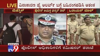 Bengaluru Police Commissioner Bhaskar Rao Pulls Up Officials For Leaking Info on Terror Threat