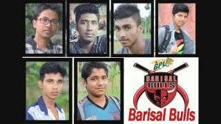 Barisal Bulls Theme Song by RDS(2015)BPL