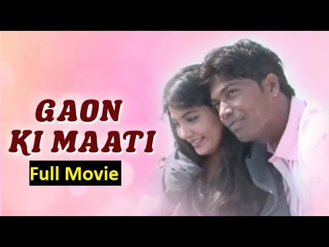 Gaon Ki Maati | Full Hindi Movie (2014)