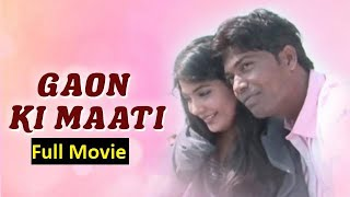 Gaon Ki Maati | Full Hindi Movie (2014)