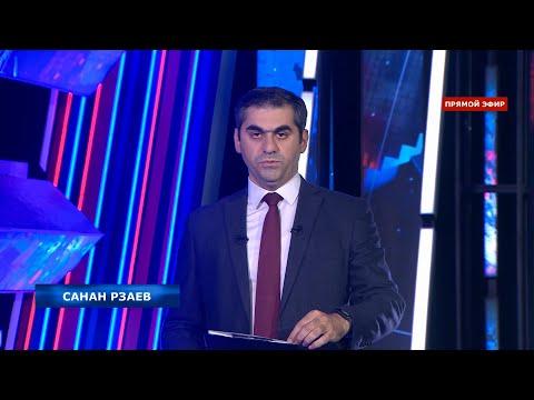 Война в Карабахе. С мнением Армении больше никто считаться не будет. СП 08.11.2020