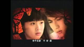 東京ジュリエット~東方茱麗葉~ 第6話