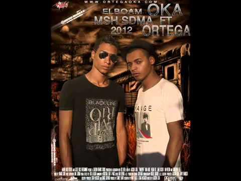 مهرجان اوكا واورتيجا الدنيا الغريبة   oka w ortega 2012