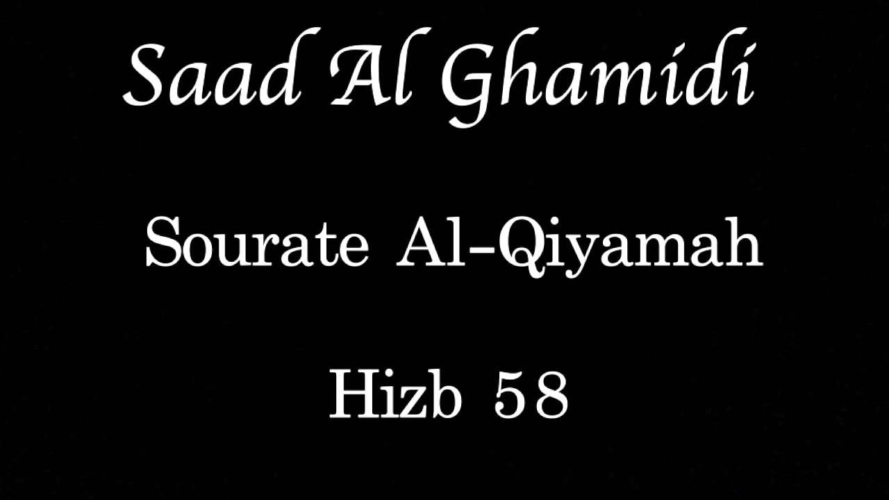 60 hizb saad el ghamidi complet