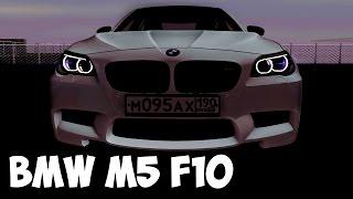 MTA CCDPlanet BMW M5 F10(Всем привет,с вами Максим и сегодня мы будем играть на сервере MTA CCDPlanet ▽ !!! РАЗВЕРНИ !!! ▽ Полезные ссылки:..., 2016-04-15T14:07:50.000Z)
