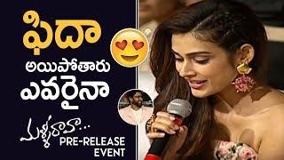 Actress Aakanksha Singh Sings Malli Raava Song   Superb   Malli Raava Movie Pre Release Event   TFPC