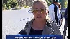 Протест затвори пътя Пловдив - Смолян днес