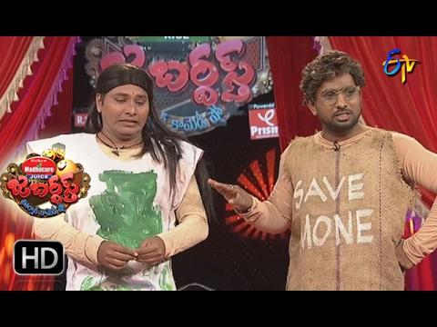Adhire Abhinay Performance | Jabardsth | 9th February 2017| ETV  Telugu