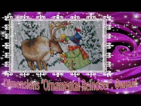 "Dimensions ""Ornamental Reindeer / Северный олень"". Готовая работа!"