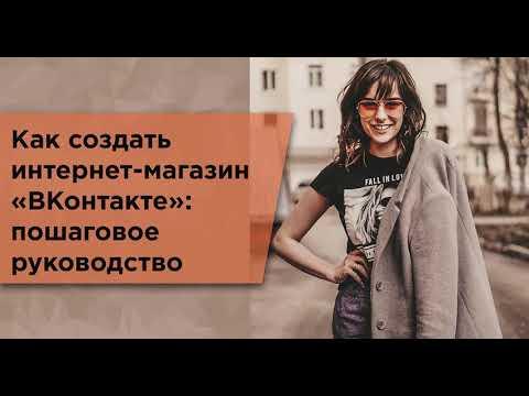 Видеоурок вконтакте