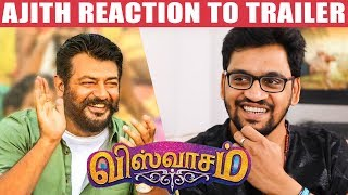 EXCLUSIVE: Thala Build up shots in Viswasam – Ruben Narrates| Ajith