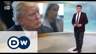 Опасные связи с РФ  что может рассказать бывший советник Трампа?   DW Новости (31 03 2017)