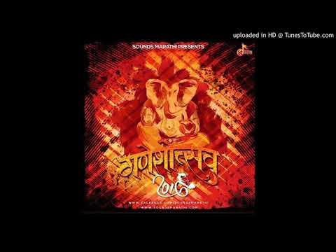 Bolo Ta Ra Ra (Dance Mix) - DJ Scoob