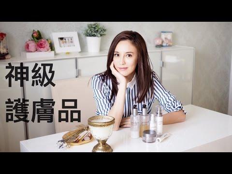 AVALIU 入手神級護膚全餐👍🏻👍🏻 [ 🈸 網店資訊 ]