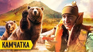 видео Камчатка — путеводитель, где остановиться и многое другое на Туристер.Ру